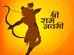 Ram Navami 2020: आज है राम नवमी, जानिए शुभ मुहूर्त, पूजा विधि, श्री राम जन्म कथा और महत्व