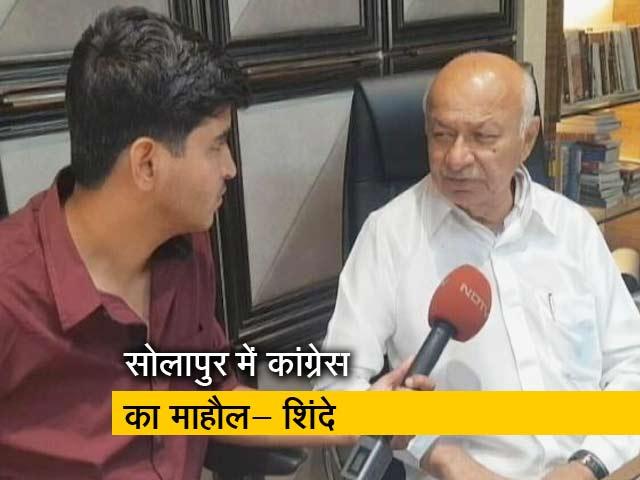 Video : सुशील कुमार शिंदे ने परिवार समेत किया मतदान