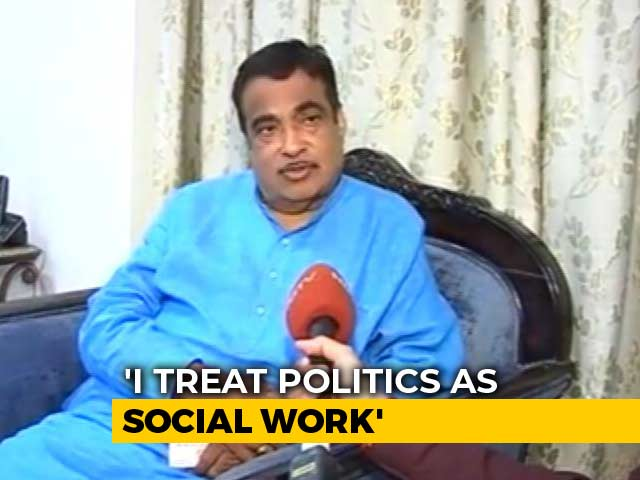"Video : ""If We Have Not Performed Well, Others Will Get A Chance"": Nitin Gadkari"