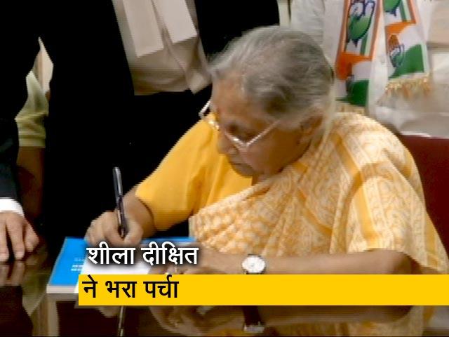 Video : शीला दीक्षित ने किया नामांकन, मनोज तिवारी से होगा मुकाबला