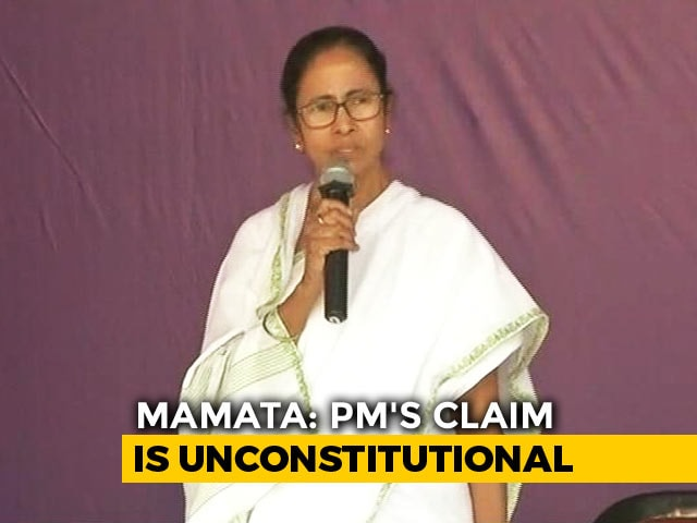 """Video : Trinamool Wants PM Nomination Scrapped For """"Lawmakers Joining BJP"""" Claim"""