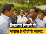 Video : क्या बीजेपी दलित विरोधी पार्टी हो गई है? - उदित राज