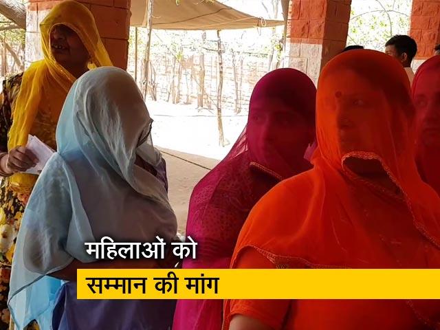 Videos : जोधपुर में महिला मतदाताओं ने की ये मांग