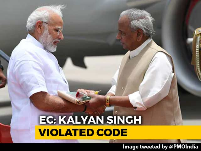 Video : Rajasthan Governor Kalyan Singh's Praise For PM Violated Rules: Sources