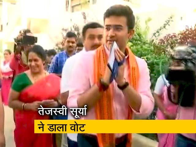 Videos : बेंगलुरू से तेजस्वी सूर्या हैं बीजेपी के उम्मीदवार
