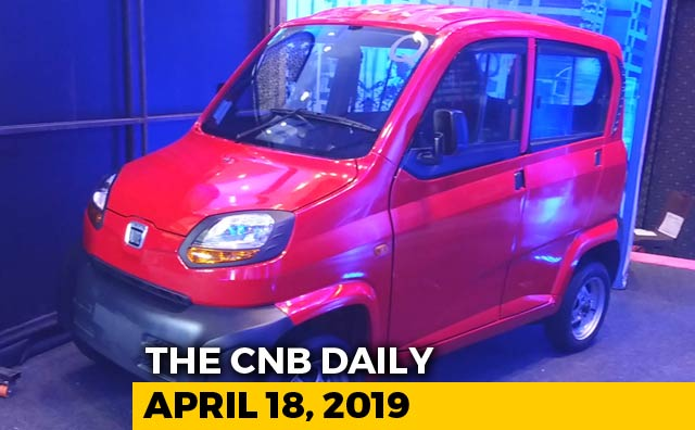 Video : Ford-Mahindra SUV, Bajaj Qute, Hyundai Venue Bookings