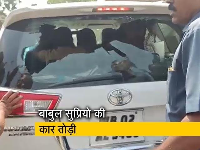 Videos : आसनसोल में BJP-TMC कार्यकर्ताओं में झड़प, बाबुल सुप्रियो की कार तोड़ी