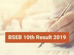 Bihar Board 10th Toppers: बिहार बोर्ड 10वीं में सभी टॉपर्स सिमुलतला विद्यालय से, देखें पूरी लिस्ट
