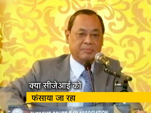 Video : क्या सीजेआई जस्टिस रंजन गोगोई को साजिशन फंसाया जा रहा?