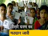 Video : लोकसभा चुनाव : 15 राज्यों की 117 सीटों के लिए मतदान जारी