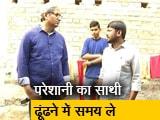 Video : फिलहाल शादी करने का इरादा नहीं है- कन्हैया कुमार