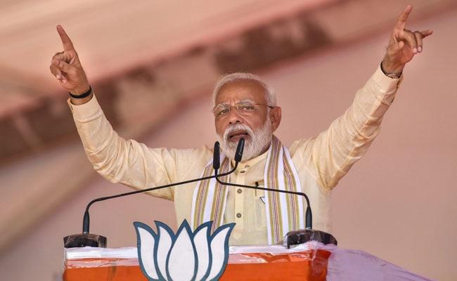 बिहार में बोले PM मोदी- जिन्हें भारत माता की जय और वंदे मातरम बोलने से दिक्कत उनकी जमानत हो जब्त