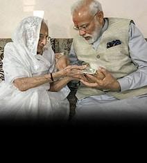 प्रधानमंत्री मोदी की मां ने कोरोना राहत के लिए बनाए गए 'PM केयर्स फंड' में दान दिए इतने रुपये
