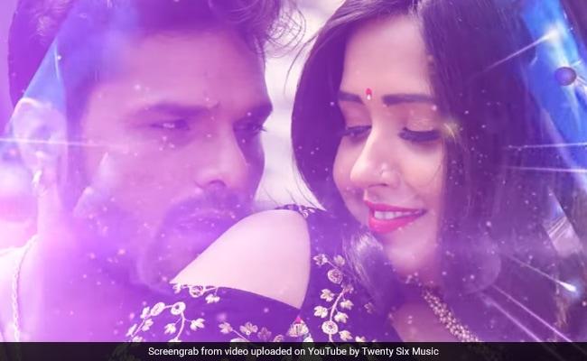 Bhojpuri Cinema: खेसारी लाल यादव और काजल राघवानी के गाने ने इंटरनेट पर मचाया धमाल, बार-बार देखा जा रहा है Video