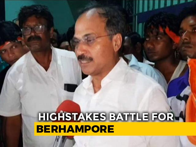 Video : Behrampore: Prestige Fight For Mamata Banerjee
