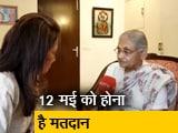 Video : सिटी सेंटर : दिल्ली में कई उम्मीदवारों ने भरा परचा, बीजेपी सांसद उदित राज नाराज