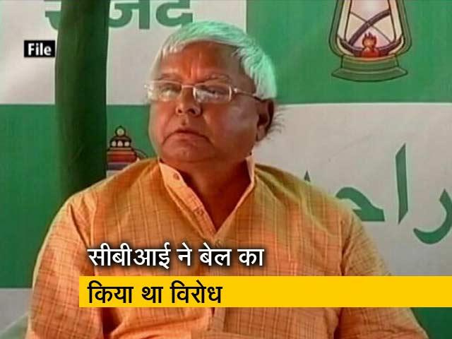 Videos : लालू प्रसाद यादव को नहीं मिली एससी से जमानत