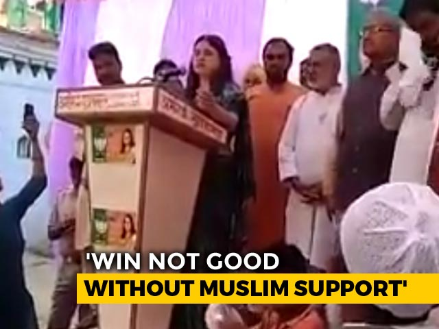 """Video : """"Vote For Me Or Else..."""": What BJP's Maneka Gandhi Told Muslims At A Meet"""