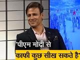 Video : नरेंद्र मोदी पहले से ही हीरो हैं - विवेक ऑबेराय