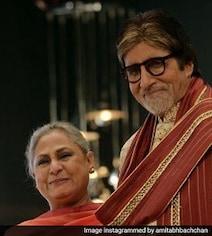 Karwa Chauth 2021: अमिताभ बच्चन ने पत्नी जया संग पोस्ट की स्पेशल फोटो, बोले-सब कुशल मंगल हो...देखें Photo