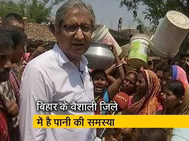 Videos : प्राइम टाइम: महिसौर गांव में बूंद-बूंद को तरस रहे हैं ग्रामीण