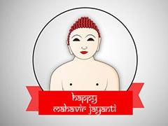 महावीर जयंती 2019: WhatsApp Stickers से दोस्त-रिश्तेदारों को कहें Happy Mahavir Jayanti, ऐसे करें डाउनलोड