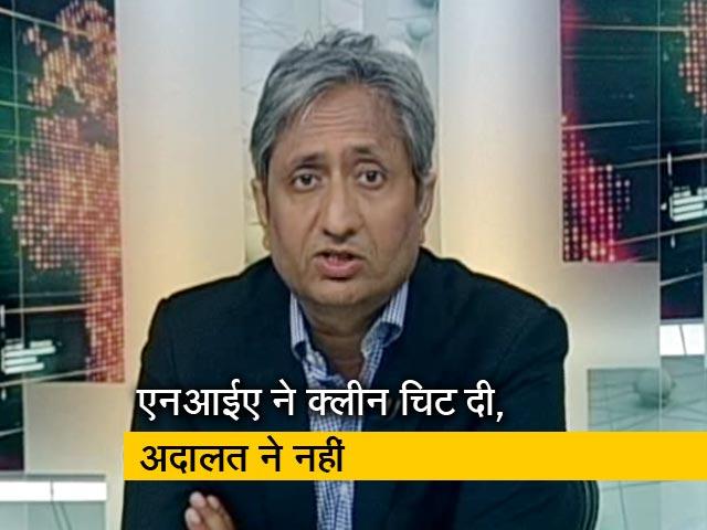 Videos : रवीश की रिपोर्ट: मालेगांव धमाकों की आरोपी प्रज्ञा ठाकुर को भोपाल से BJP का टिकट