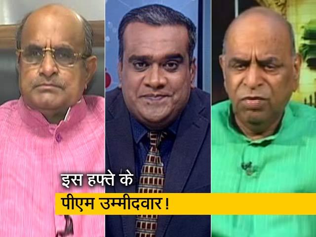 Videos : चुनाव इंडिया का: पीएम पद पर पवार का बयान