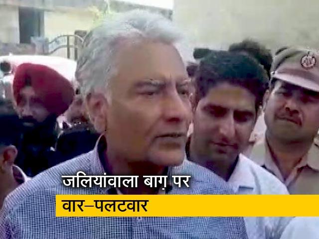Videos : PM के तंज़ पर कांग्रेस का जवाब, 'वो खुद क्यों नहीं पहुंचे'
