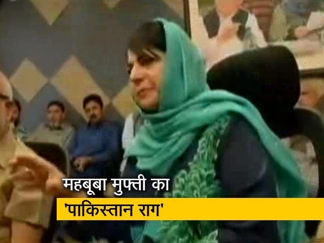 Videos : पीएम के परमाणु बम वाले बयान पर राजनीति