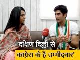 Video : हम लोग: राजनीति की रिंग में बॉक्सर विजेंदर सिंह