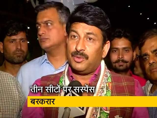 Videos : इंडिया 9 बजे : बीजेपी ने दिल्ली के लिए तय किए चार उम्मीदवार