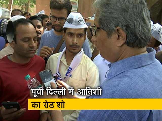 Video : दिल्ली में AAP के चुनाव प्रचार में व्हाट्सऐप के रंग