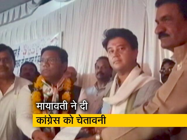 Videos : बीएसपी कंडीडेट हुआ कांग्रेस में शामिल तो मायावती ने दी बड़ी चेतावनी