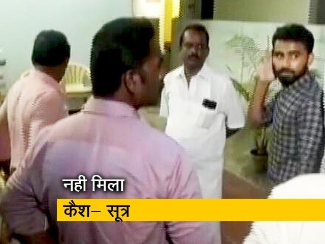 Videos : TOP News @8AM: DMK सांसद कनिमोई के घर IT का छापा