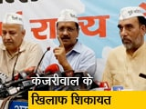 Video : अरविंद केजरीवाल ने दिया हिंदू-मुस्लिम बयान, कांग्रेस ने की EC में शिकायत