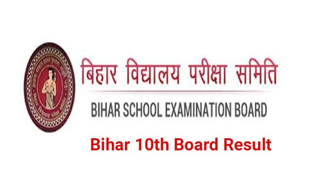 Bihar Board Declares Class 10 Results; Here 's How To Check