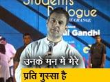 Video : जब राहुल गांधी ने कहा, मैं नरेंद्र मोदी से प्यार करता हूं