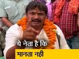 Video : अब BSP उम्मीदवार गुड्डू पंडित का विवादित बयान