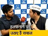 Video : रमेश बिधूड़ी के खिलाफ कोर्ट गए राघव चड्ढा
