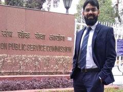 डीएम साहब, हौसला नहीं हारते! UPSC में कामयाबी पाने वाले शाहिद रजा खान की कहानी