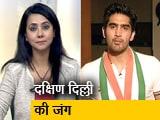 Video : रणनीति: दक्षिण दिल्ली में रमेश बिधूड़ी VS विजेंदर सिंह