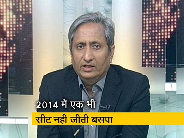 Videos : रवीश की रिपोर्ट : यूपी में बीजेपी को महागठबंधन की चुनौती