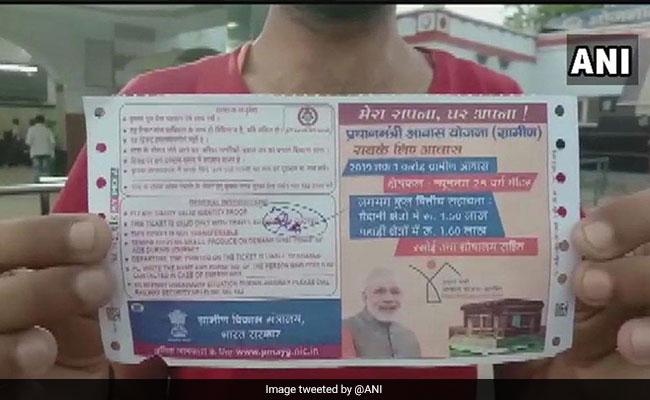 उत्तर प्रदेश के बाराबंकी में पीएम मोदी की तस्वीर लगी टिकट देने पर रेलवे के दो कर्मचारी निलंबित
