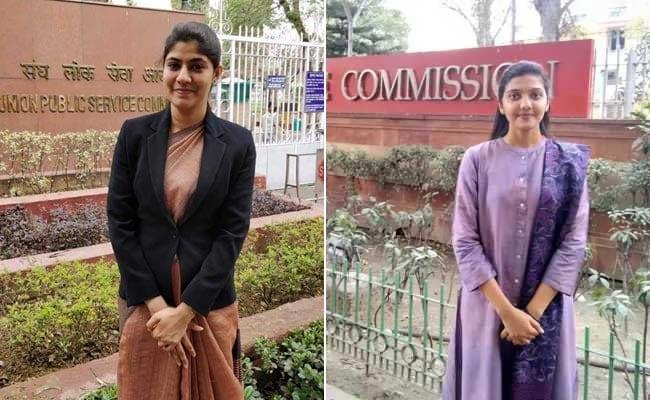 कैसे की जाए UPSC Civil प्री की तैयारी? जानिए IAS टॉपर सृष्टि और वैशाली की टिप्स