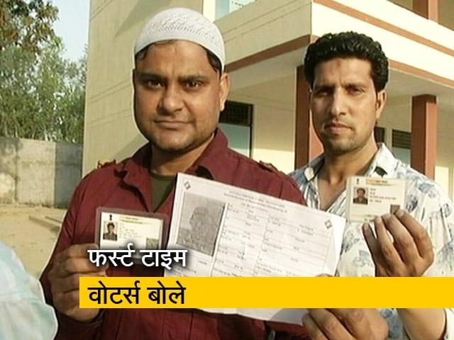 Videos : सहारनपुरः युवा बोले- रोजगार के मुद्दे पर देंगे वोट