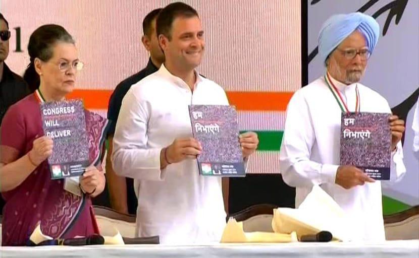 'सब हिन्दू हैं...' क्या राहुल गांधी ने यह बयान देकर लोकसभा चुनाव का एजेंडा तय कर दिया है?