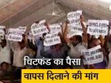 Video : राजस्थान में पीएम नरेंद्र मोदी की सभा में हंगामा