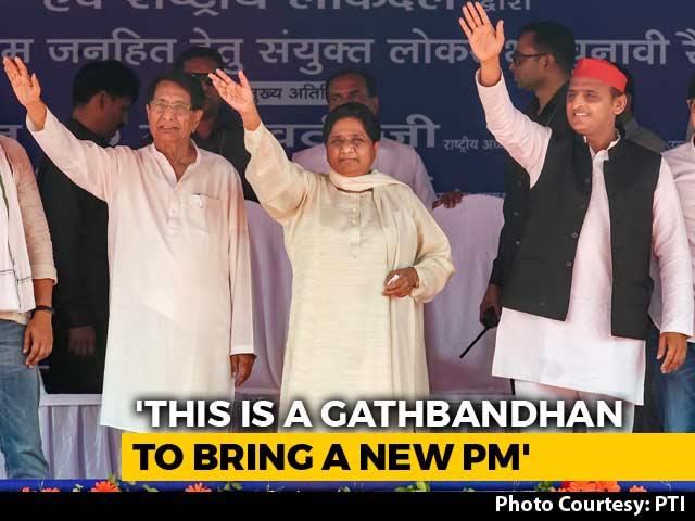 At Rally With Mayawati, Akhilesh Yadav's Retort To PM On 'Sarab, Milavat'