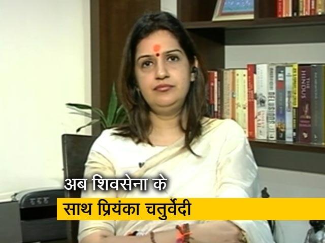 Videos : चुनाव इंडिया का : कांग्रेस छोड़ अब शिवसेना के साथ प्रियंका चतुर्वेदी